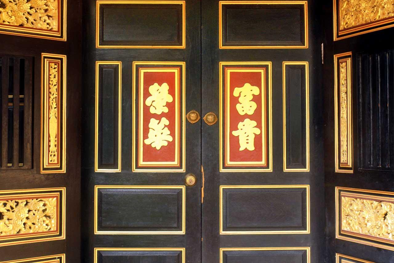 training-paradise-entrance-door